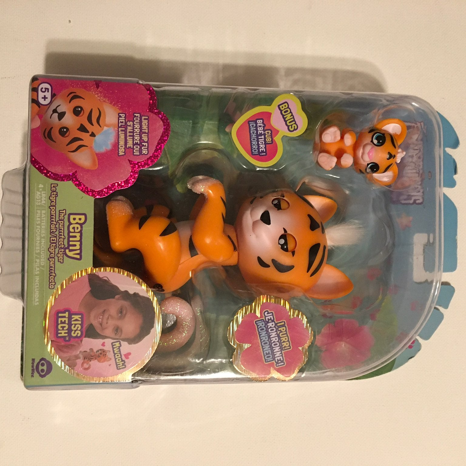 Fingerling benny the tigger