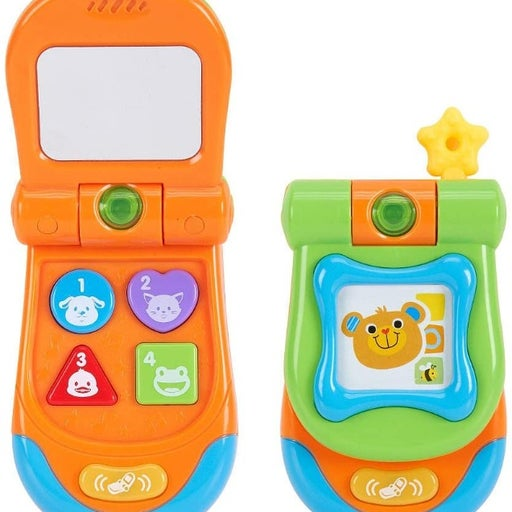 Bruin Toys R Us My First Phone