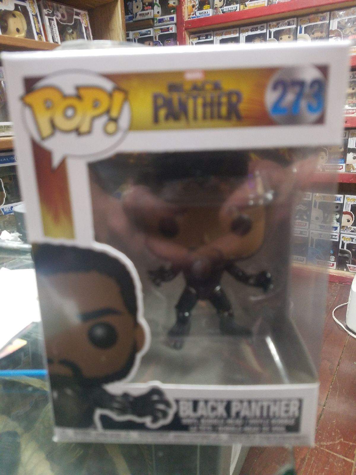 Funko Pop panther