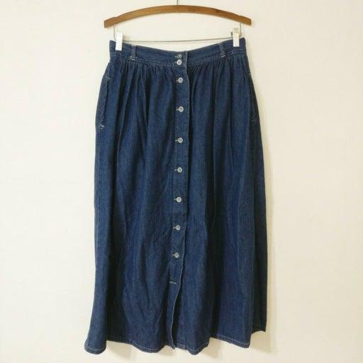 Vintage Denim Button Long Skirt Pockets