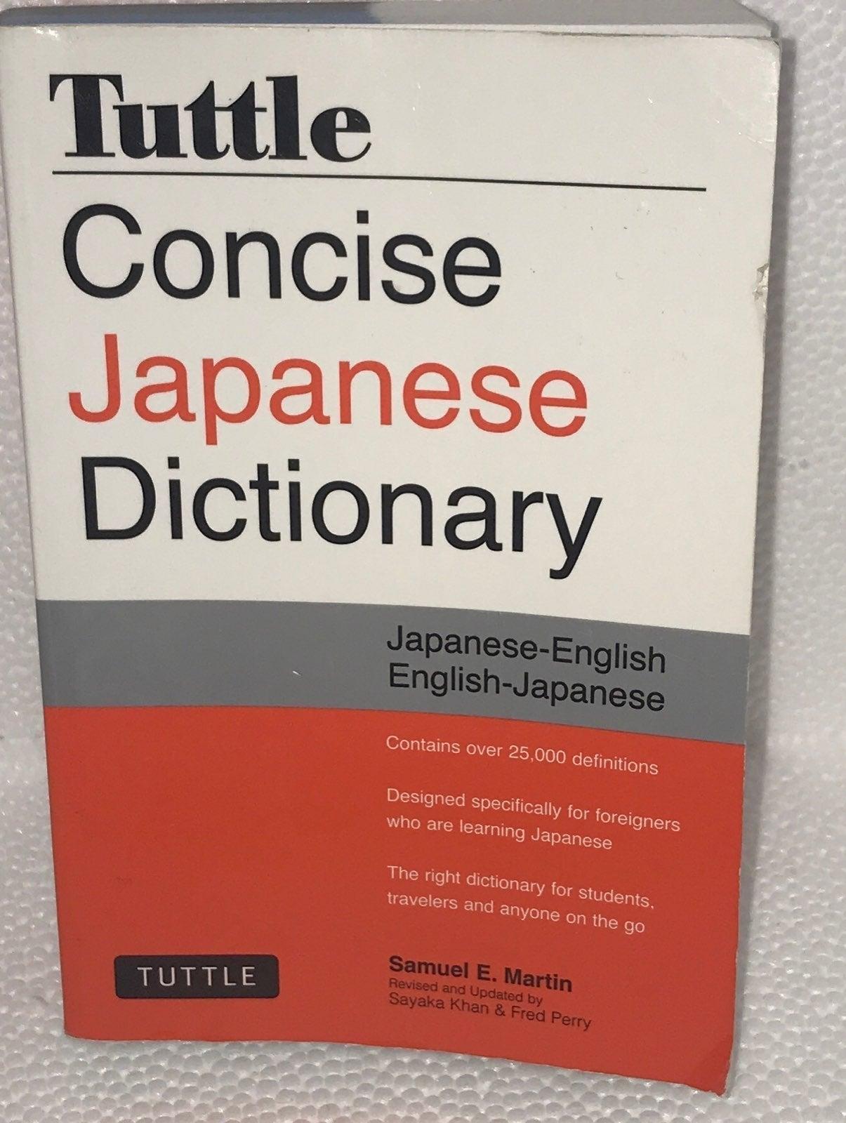 Tuttle Japanese-English dicitonary