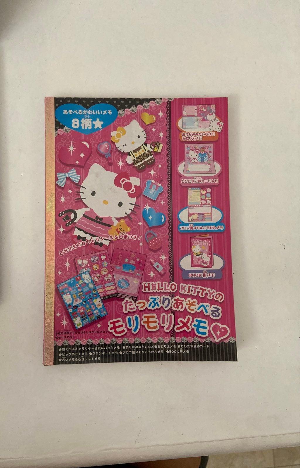 Hello Kitty memo book