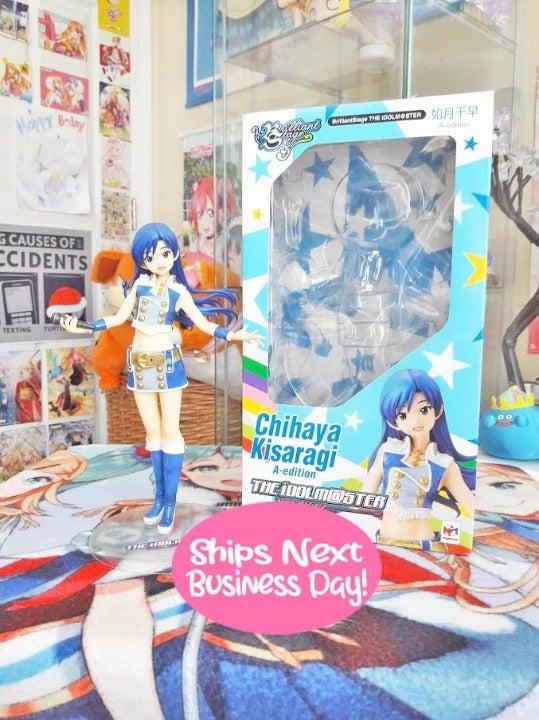 Idolmaster Chihaya 1/7 Scale Figure