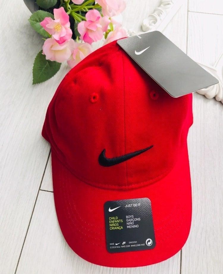 Bundle Nike Hat boys  and set NWT