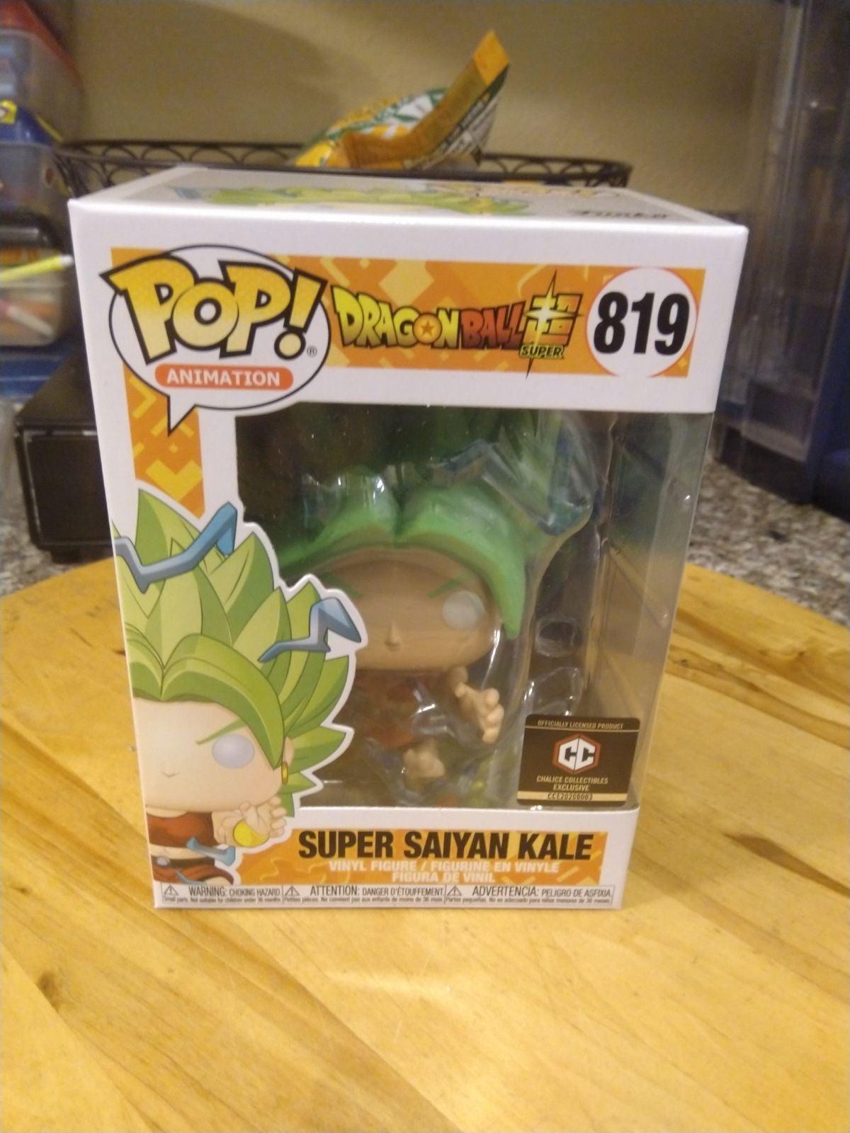 DBZ Super Saiyan SS Kale Funko Pop