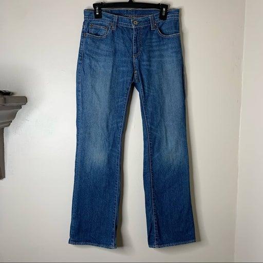 RALPH LAUREN Stretch Kelly Short Jeans