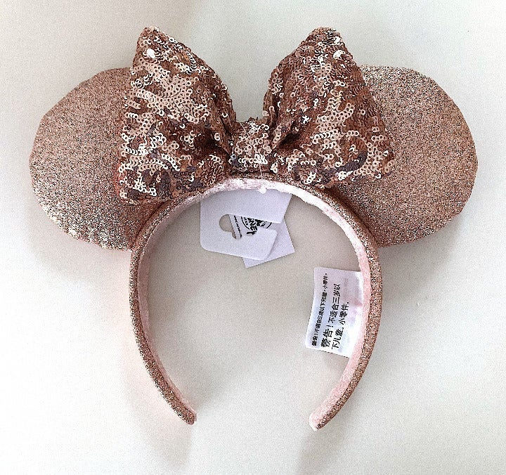 Disney Rose Gold Minnie Ears Headband