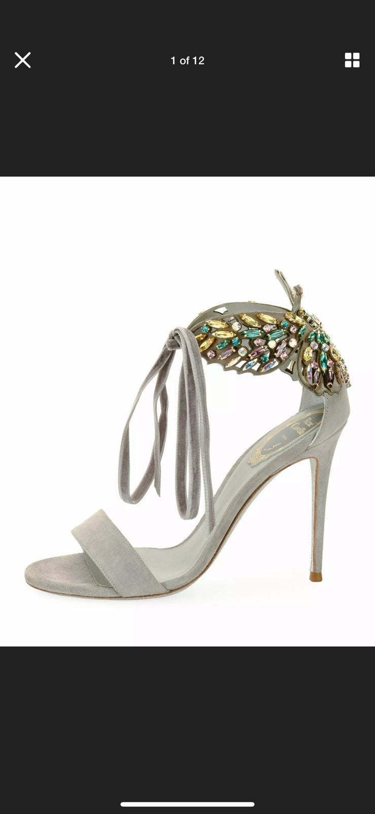 PRICE FIRM‼️ NEW Rene Caovilla Butterfly