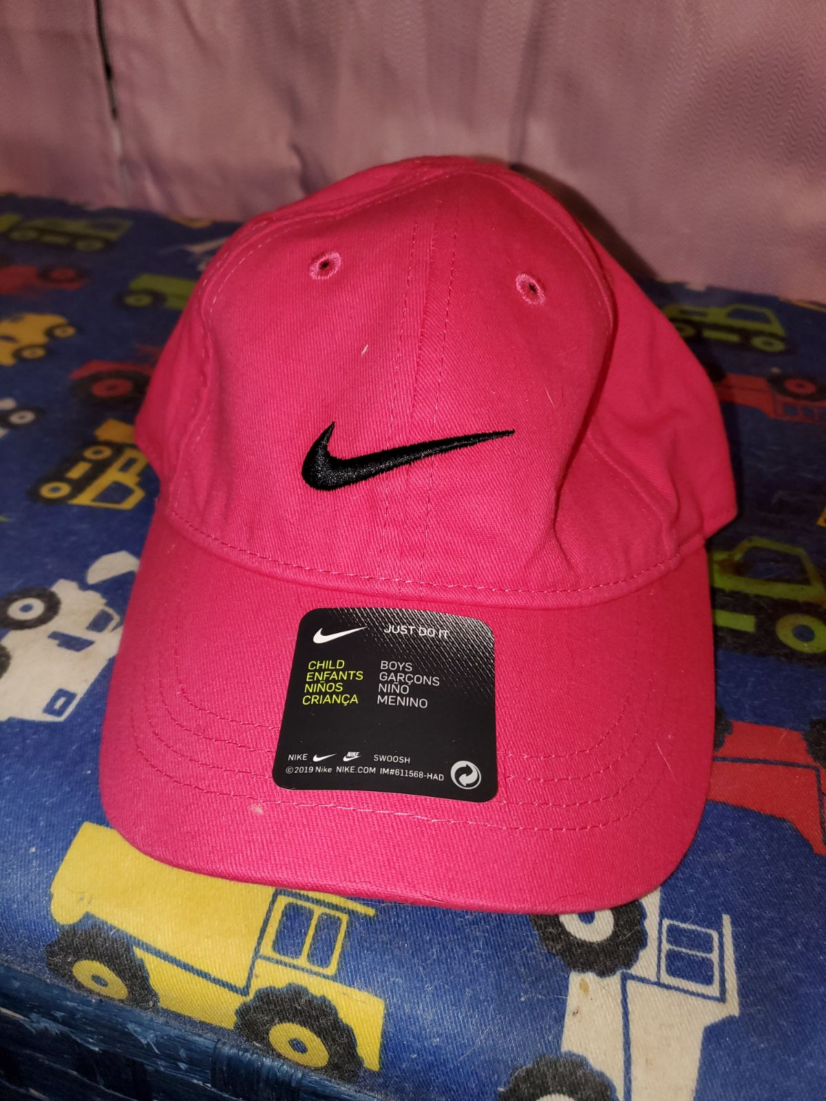 Nike Hat kids size new with tags