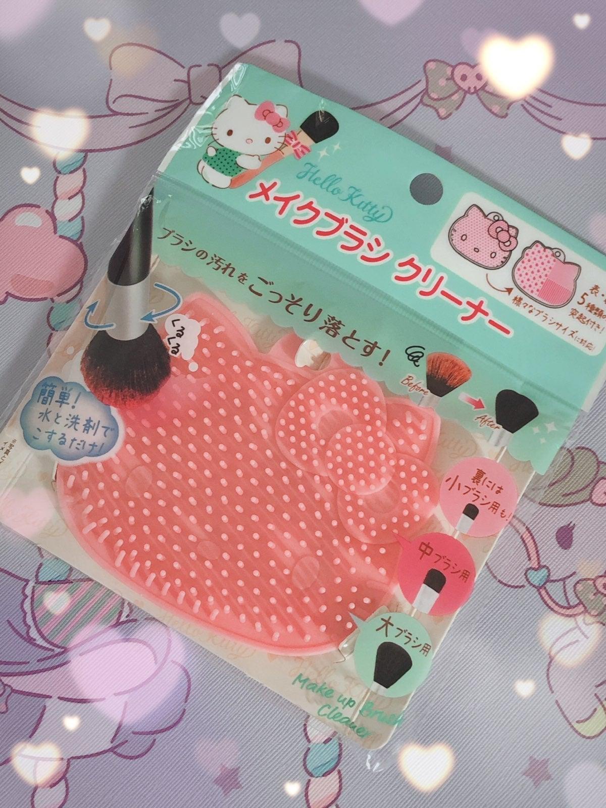 Sanrio Hello Kitty Makeup Brush Cleaner