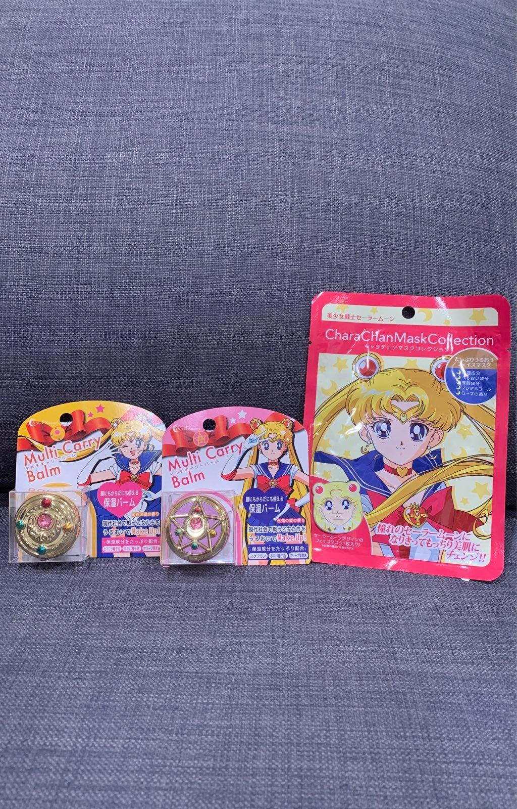 Sailor Moon Make Up Set