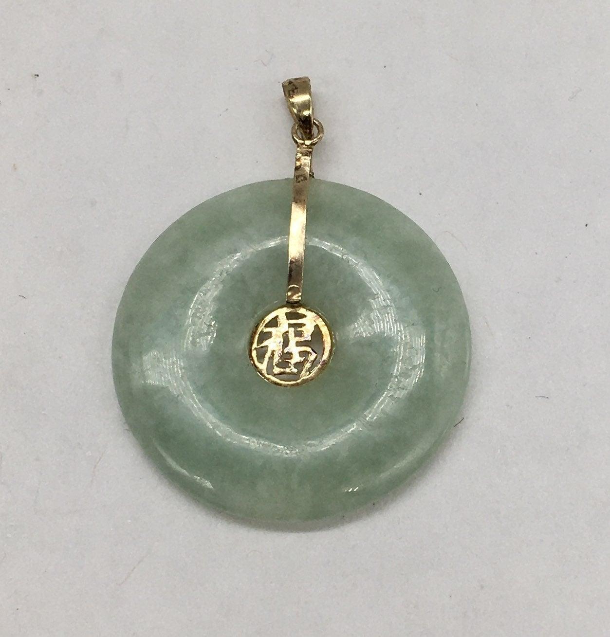 Vintage 14k gold Jade Pendant