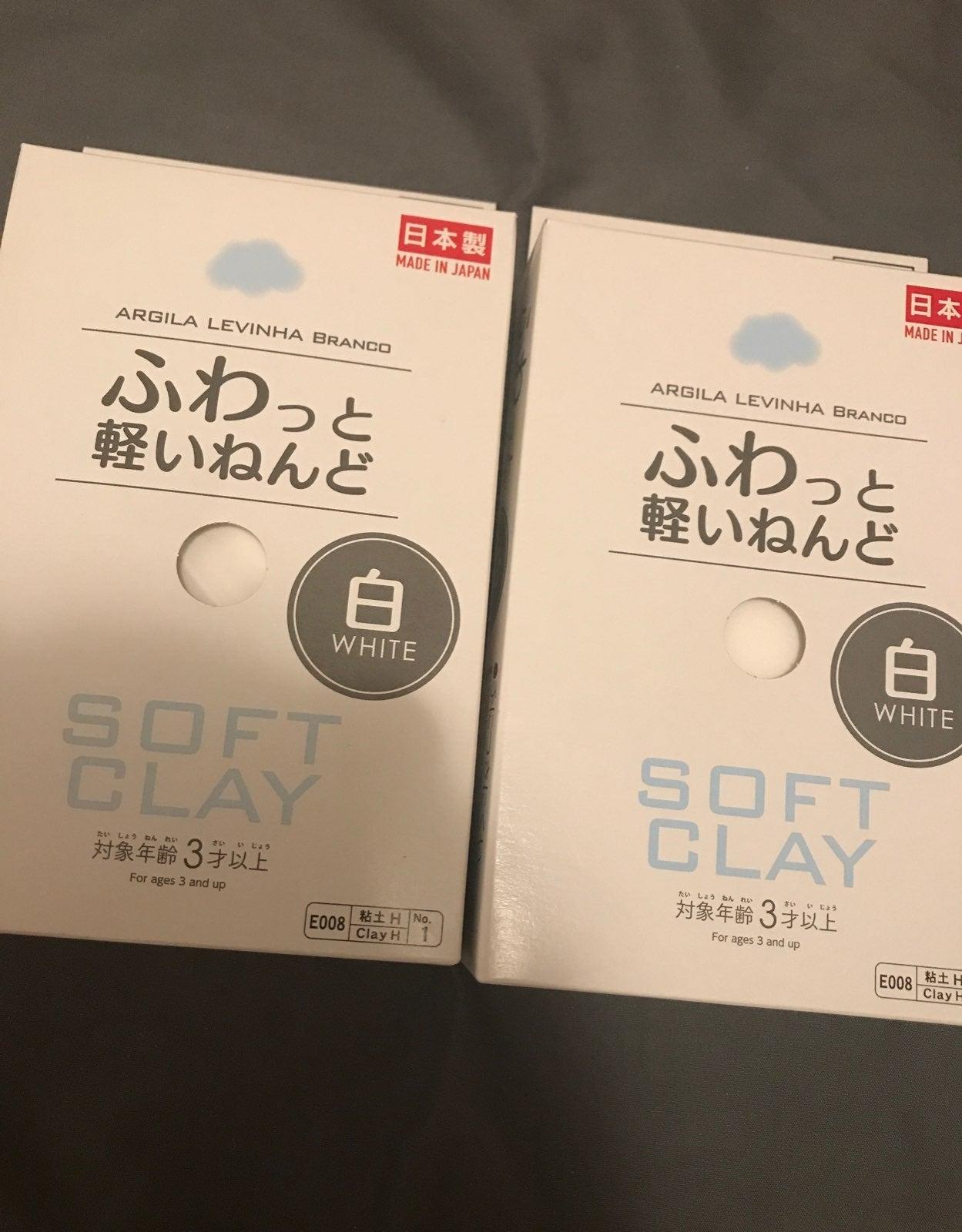 2 Boxes Of White Daiso Clay