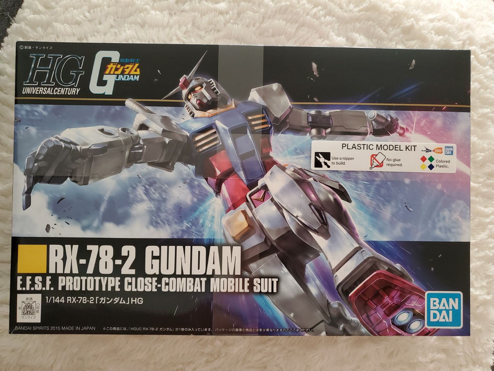RX-78-2 GUNDAM,plastic model kit