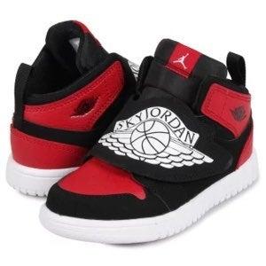 Jordan 1 skyjordan for kids