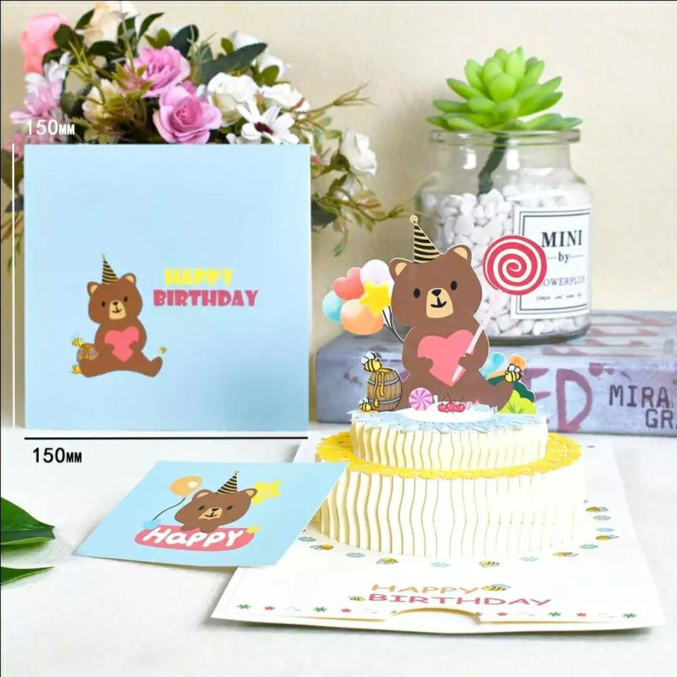 Bundle of 5(!) 3D Pop Up Birthday Cards