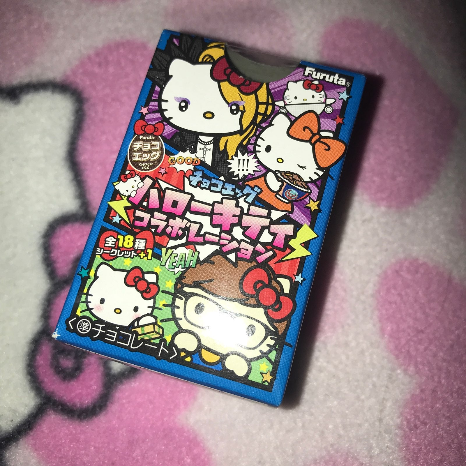 Sanrio hello kitty furuta chocolate egg