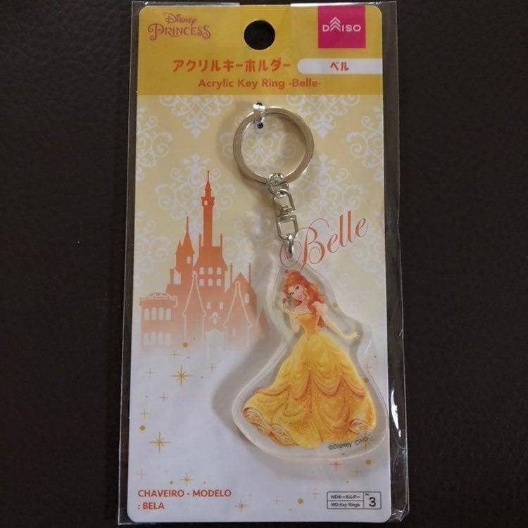 Disney Princess Bell Keychain