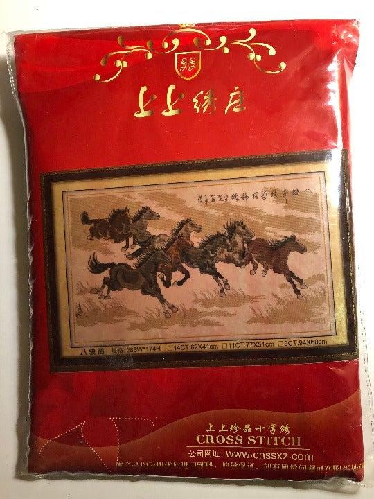 "Horse Cross Stitch Kit Craft 20"" X 30"""
