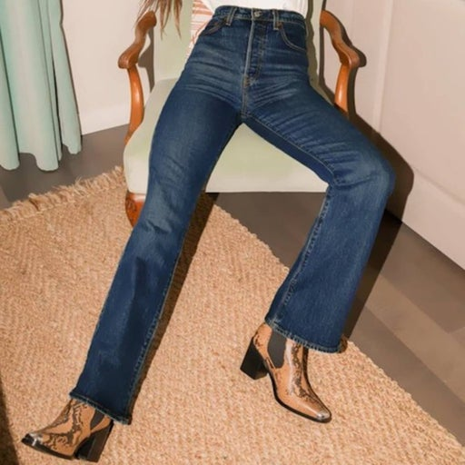 NWT Levi's Ribcage Flare Bootcut
