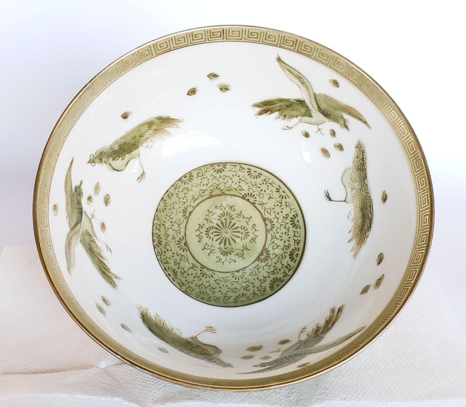 Vintage Andrea Sadek Bowl