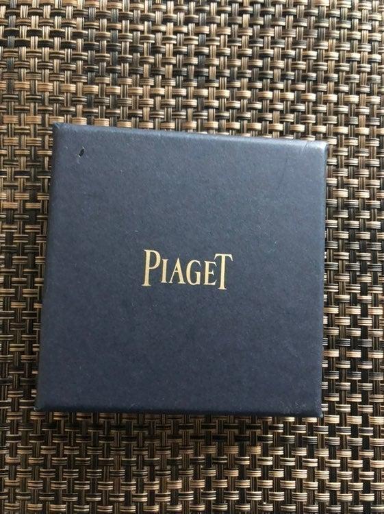 Piaget book mark