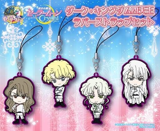 Sailor Moon Crystal Dark Kingdom straps