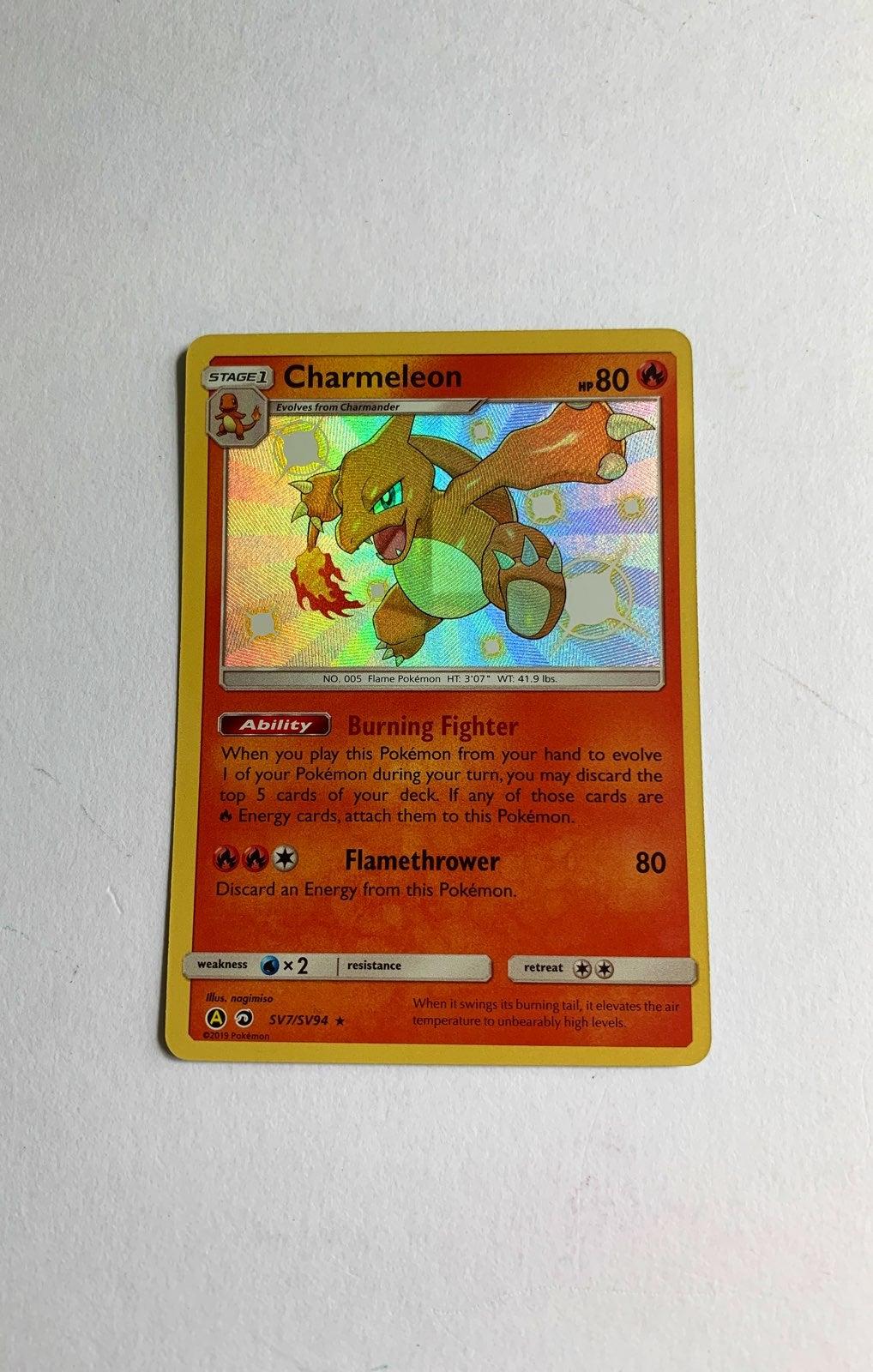 Pokemon Shiny Charmeleon Hidden Fates