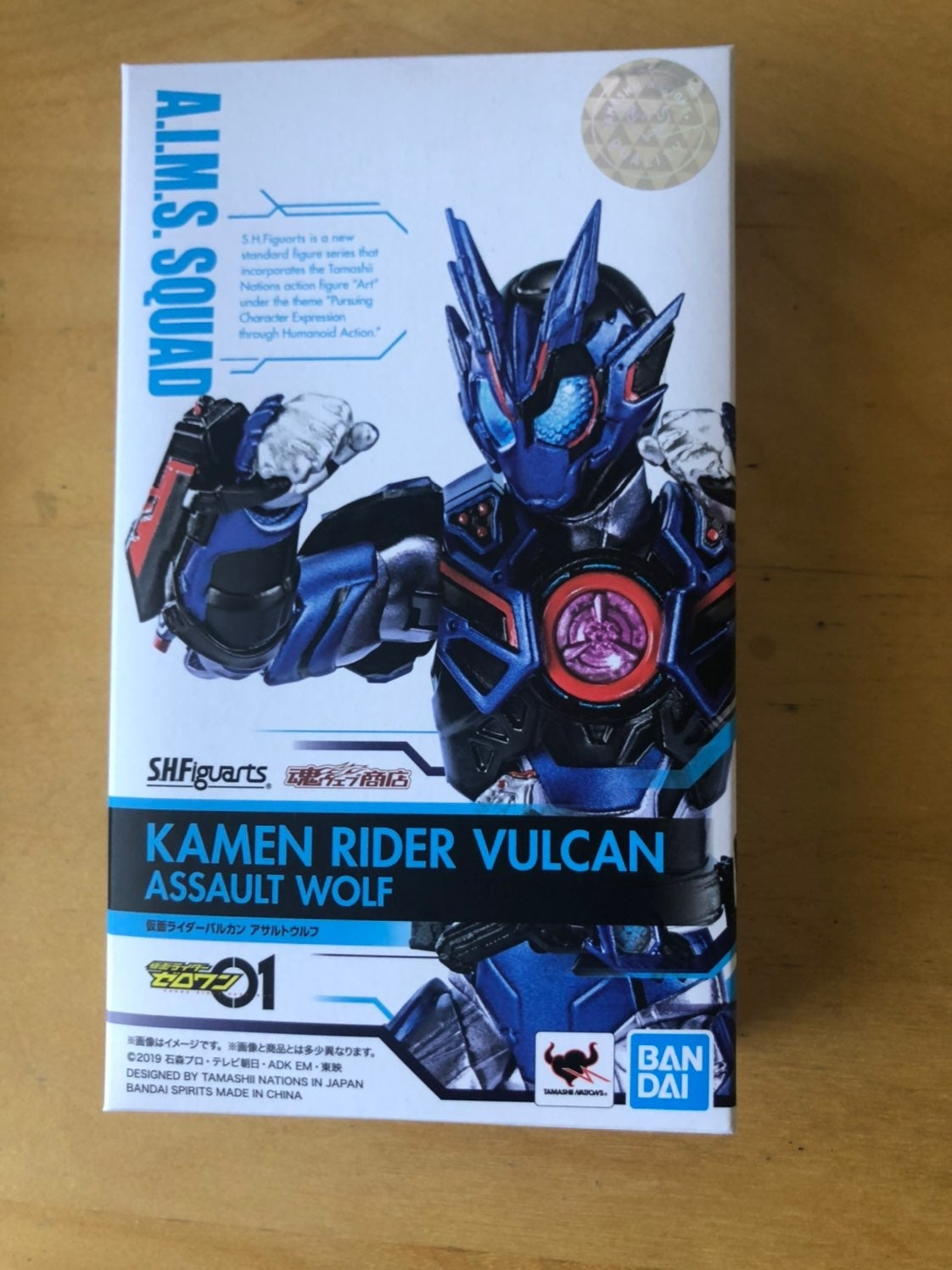 SHF figuarts kamen rider assult wolf 01