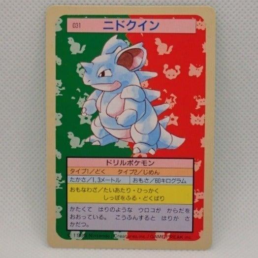 Pokémon Topsun Nidoqueen