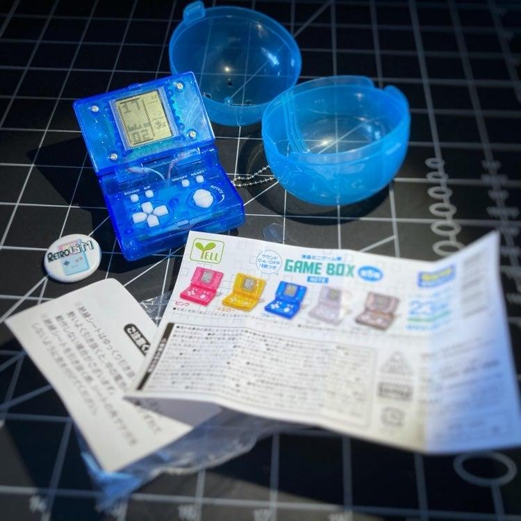 Nintendo DS lookalike keychain Jpn impor