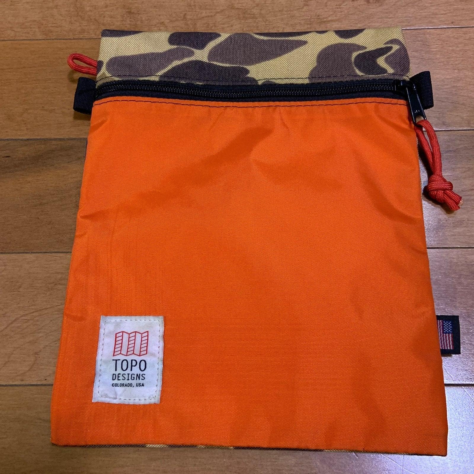 Topo Designs Camo Accessory Bag