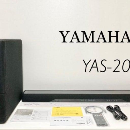 YAMAHA Yamaha Front Surround System YAS-