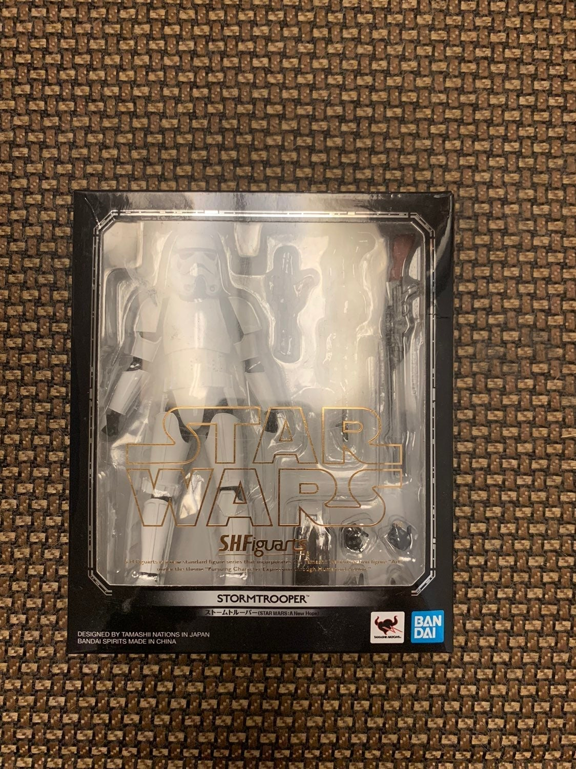 Opened Figuarts Imperial Stormtrooper