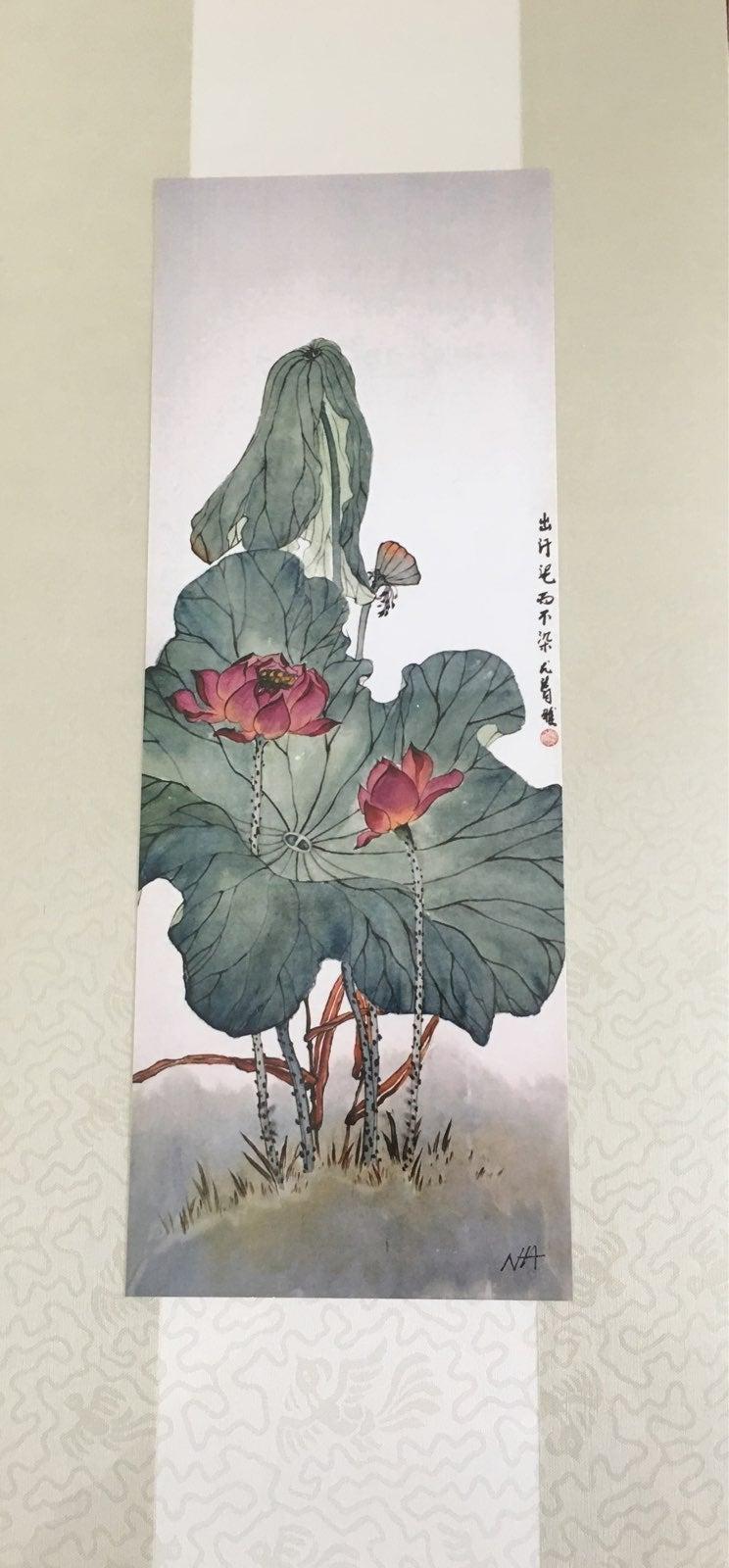 Nha Vuu signed art print-gorgeous!