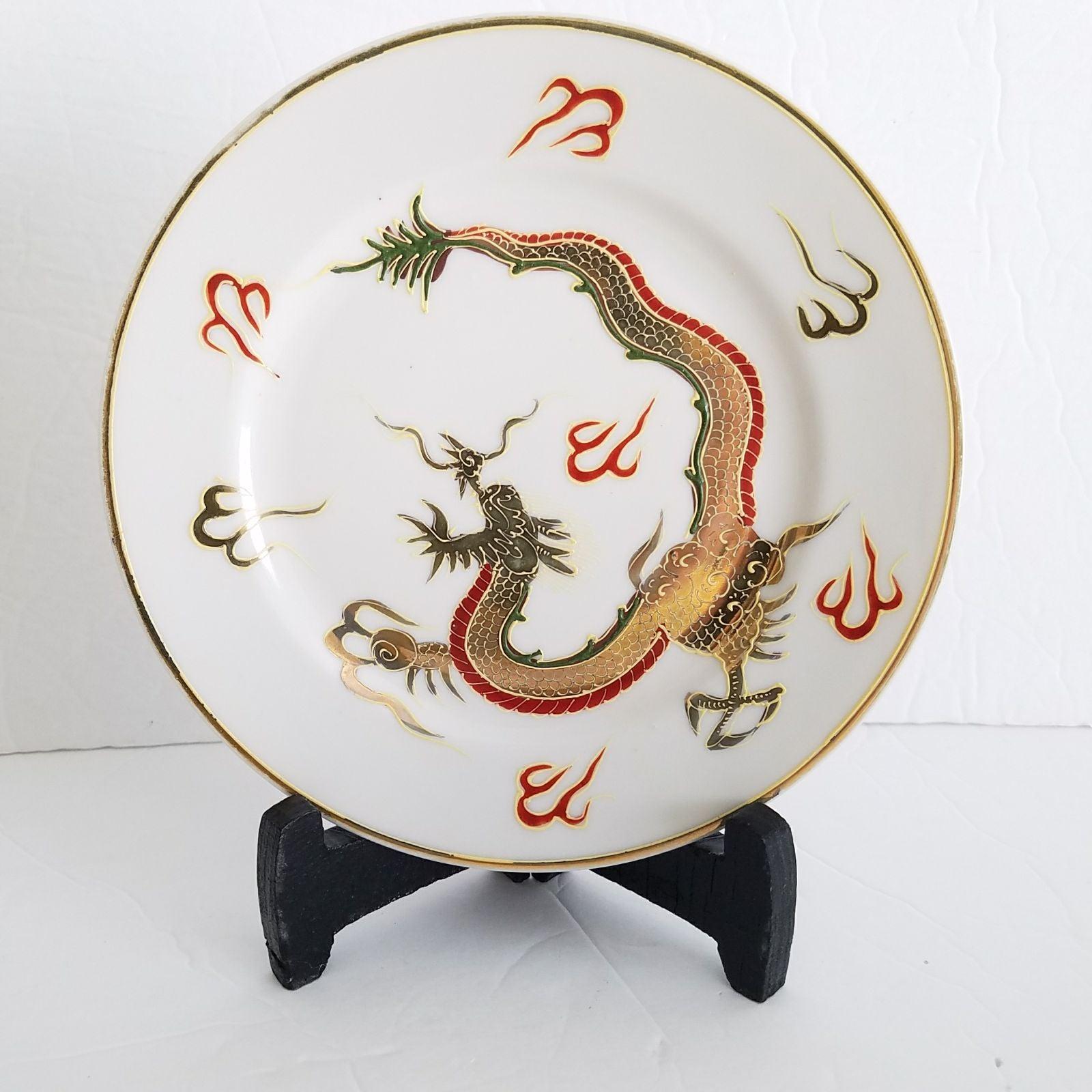 Vintage Japanese Dragon Porcelain Plate