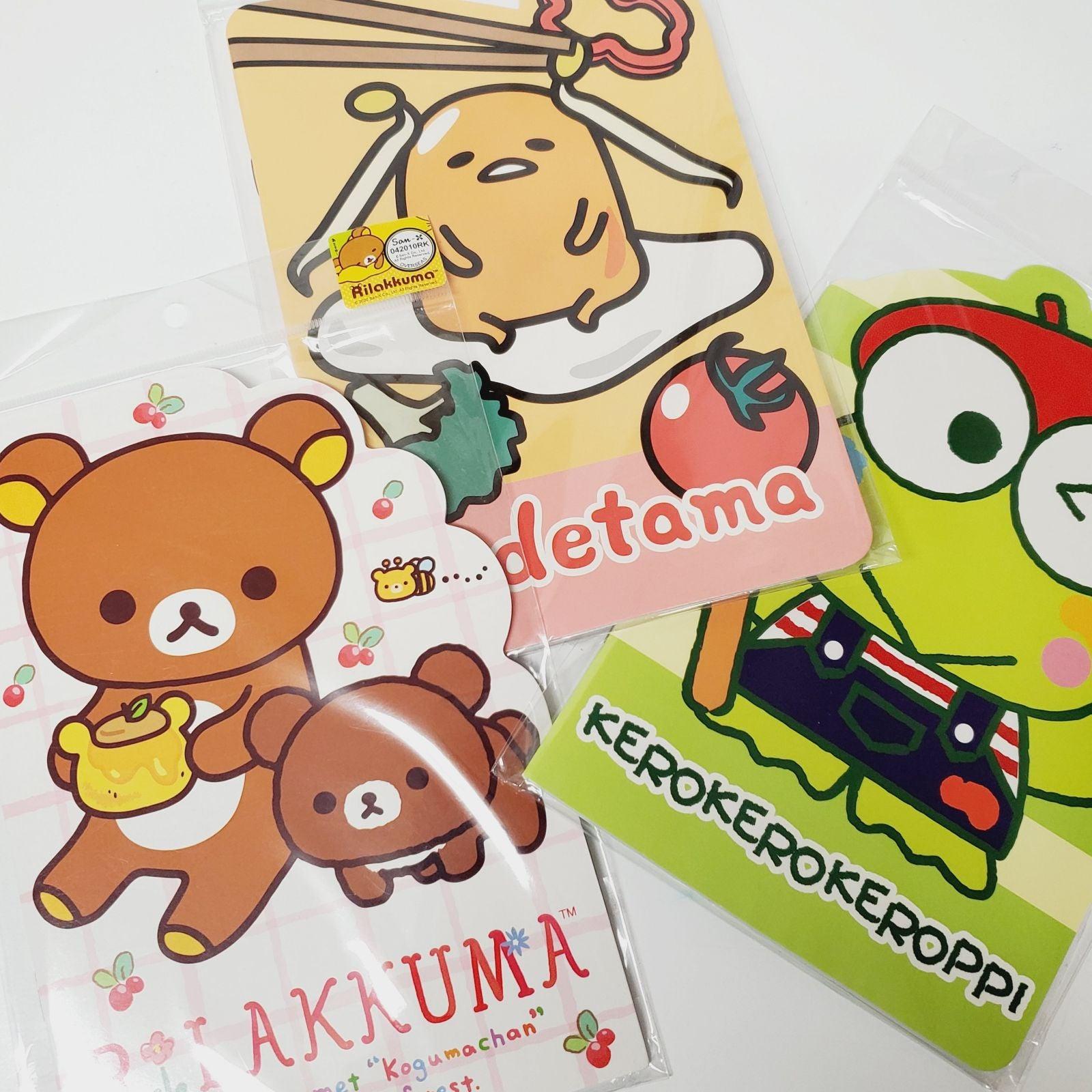 Sanrio notebook bundle