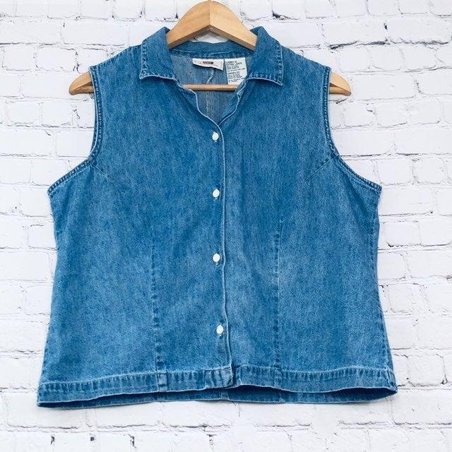 Vintage Faded Glory denim blue vest XL