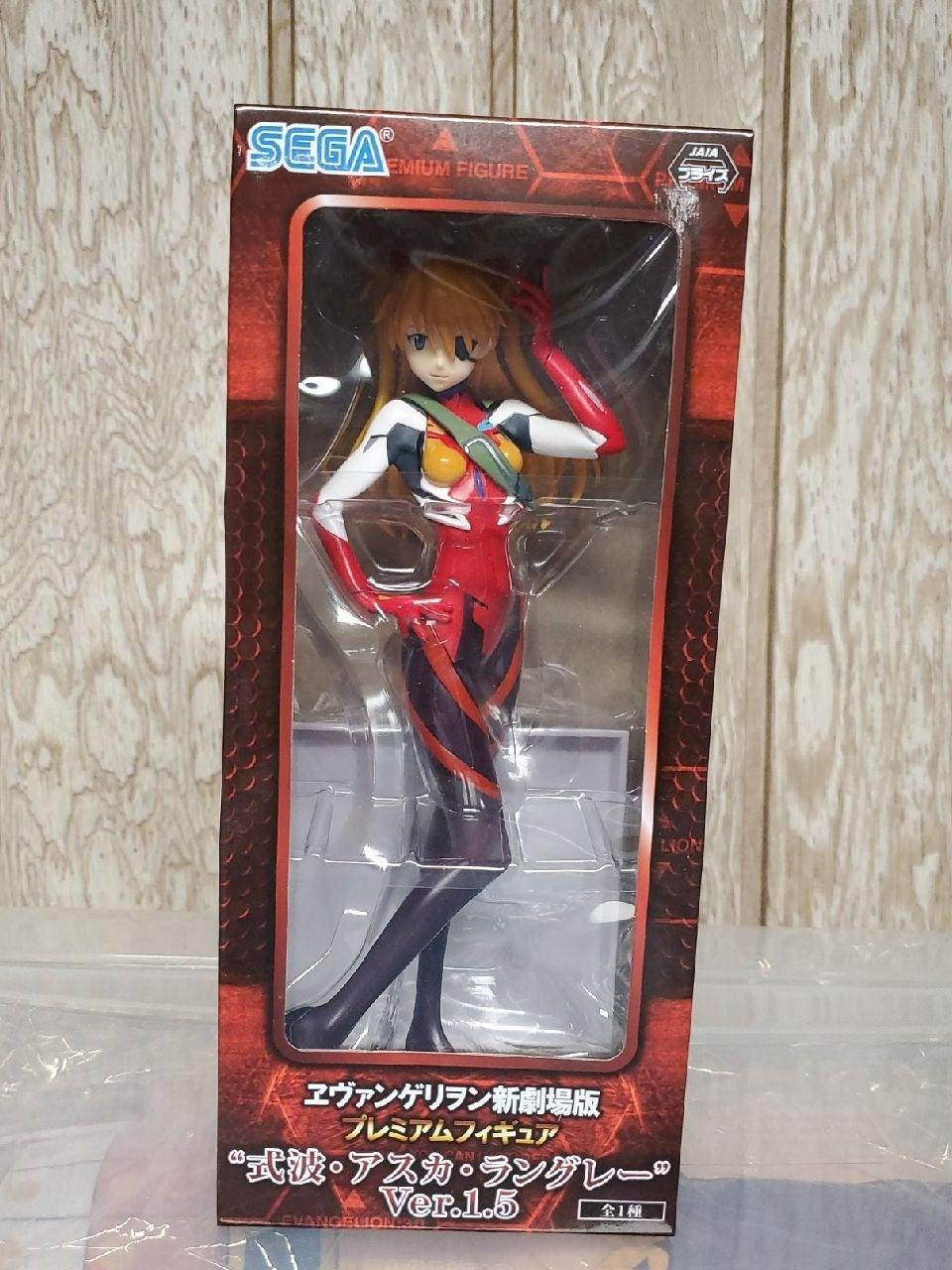SEGA EVANGELION Kaji Ryoji 10cm toy anime Shokugan Figure doll 18