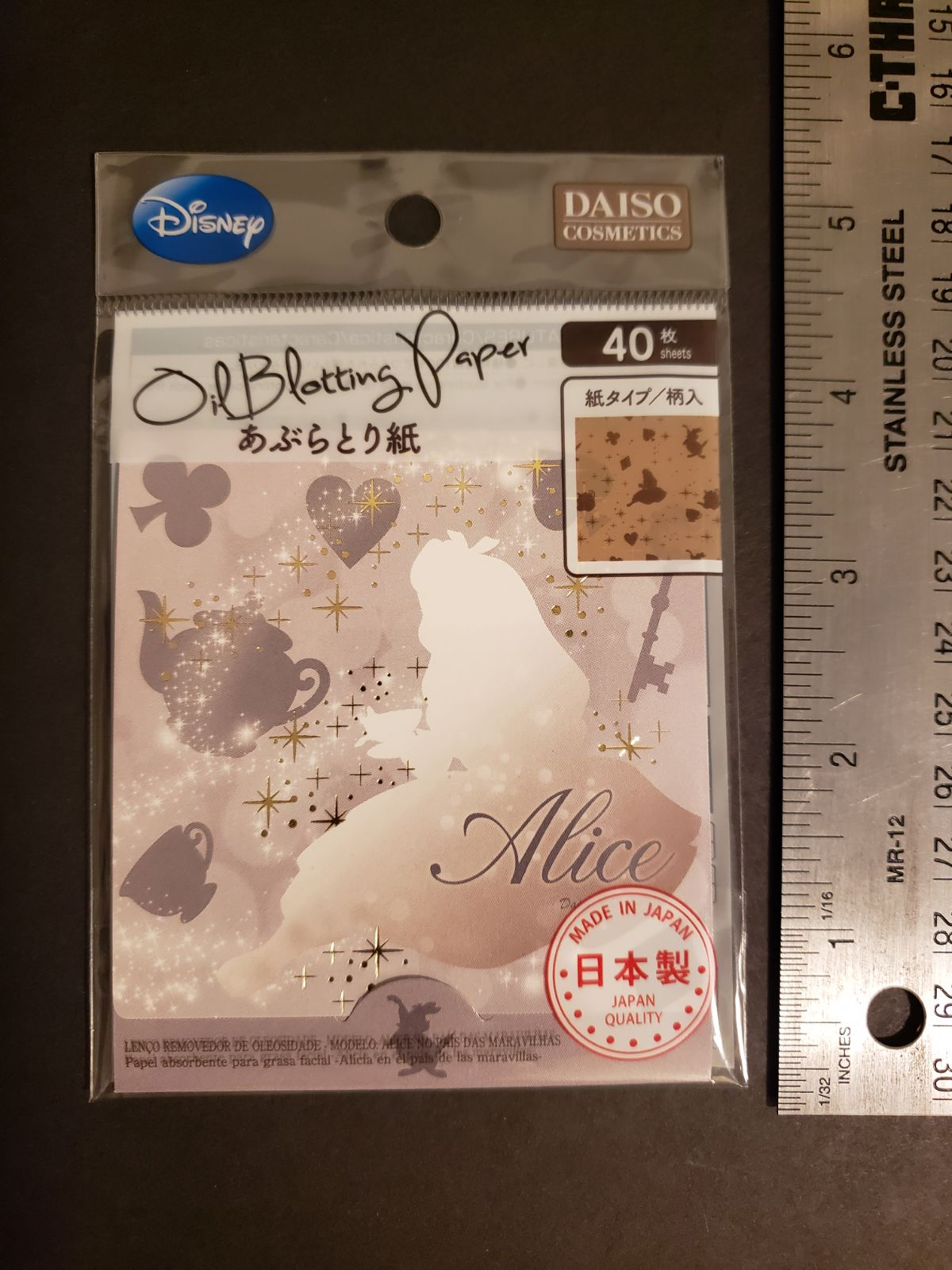 Disney Princess Oil Blotting Paper