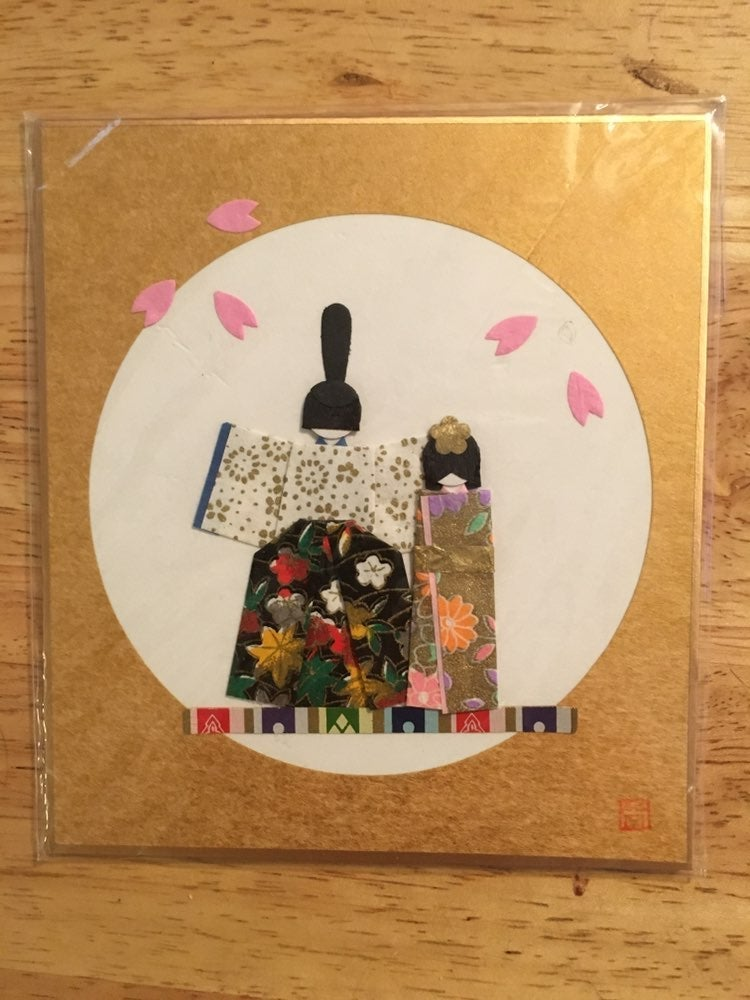 Small Japanese Numbered Artpiece