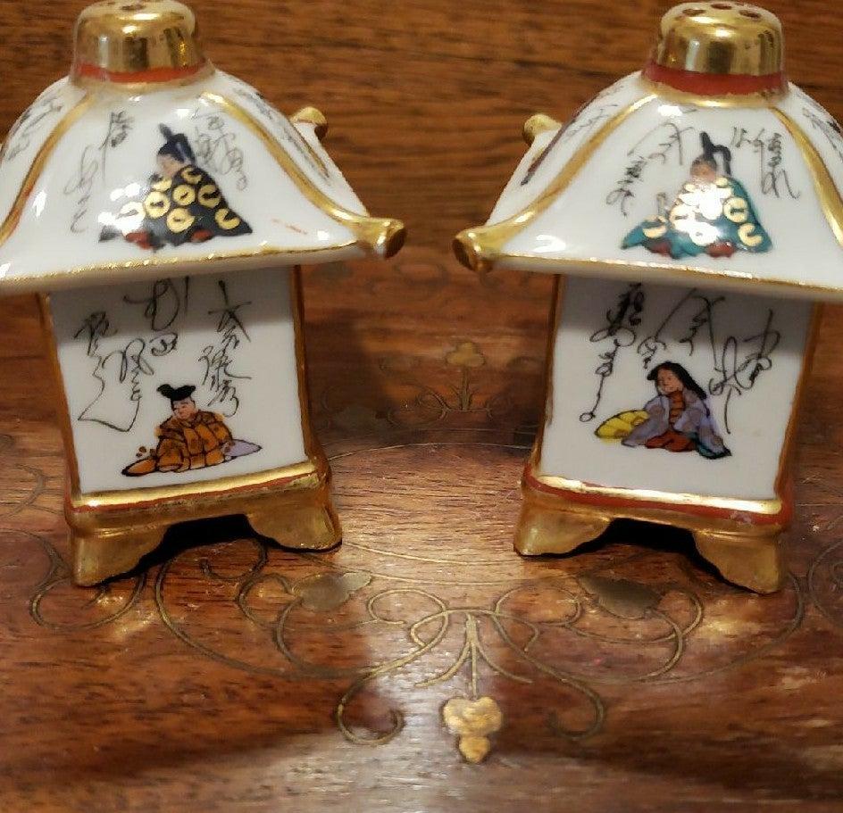 Vintage Japanese Pagoda Salt Pepper