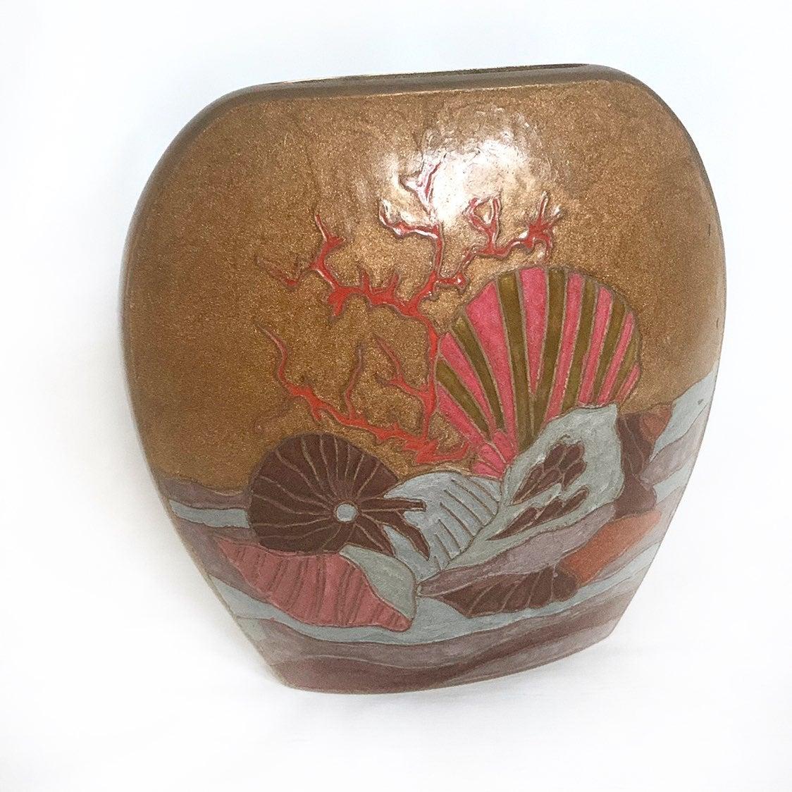 Vintage Mid-Century Modern Brass Vase