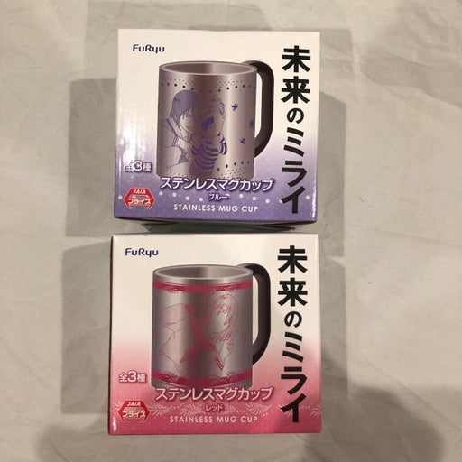 Mirai of the Future Stainless Mug Set