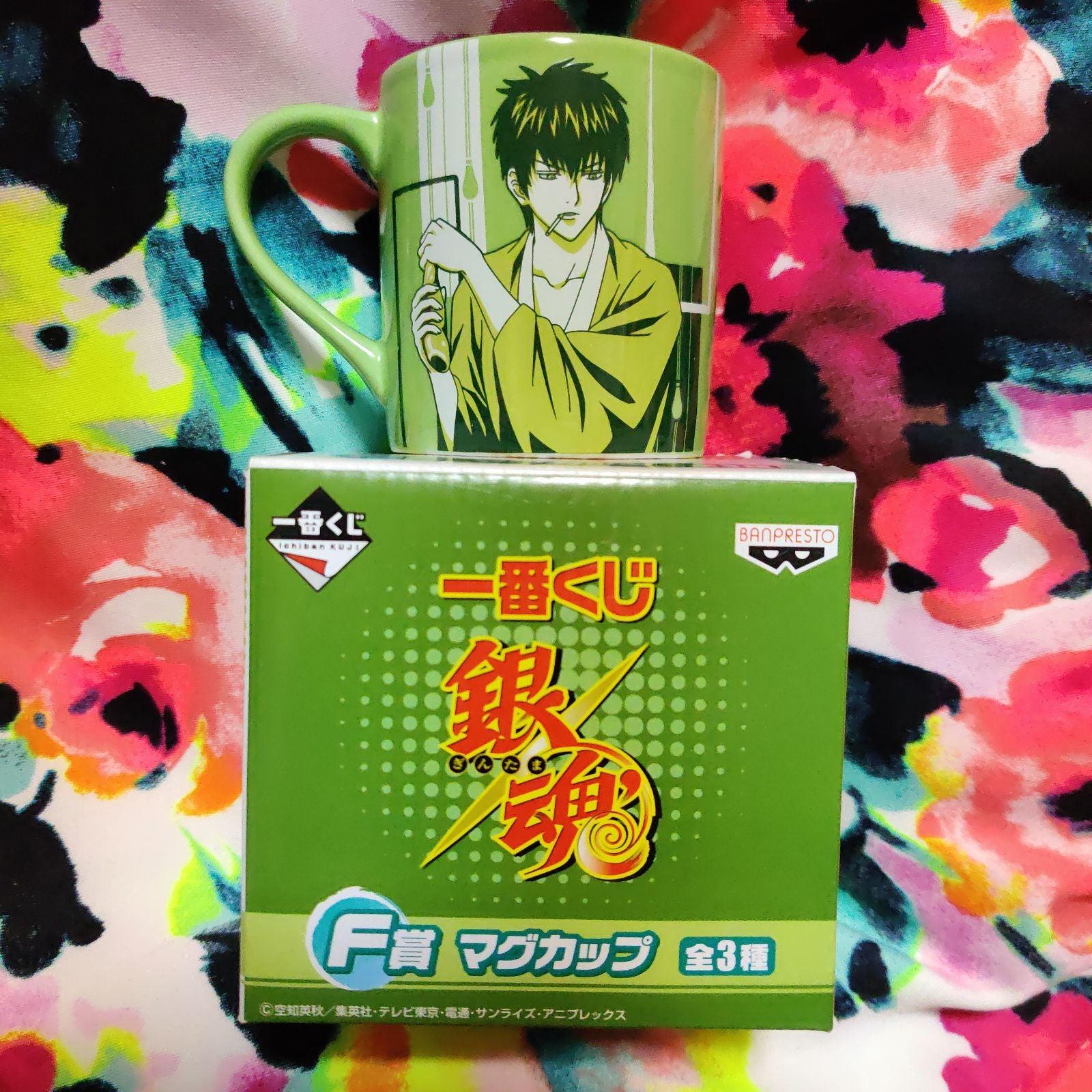Hijikata & Sougo Gintama Small Mug Cup