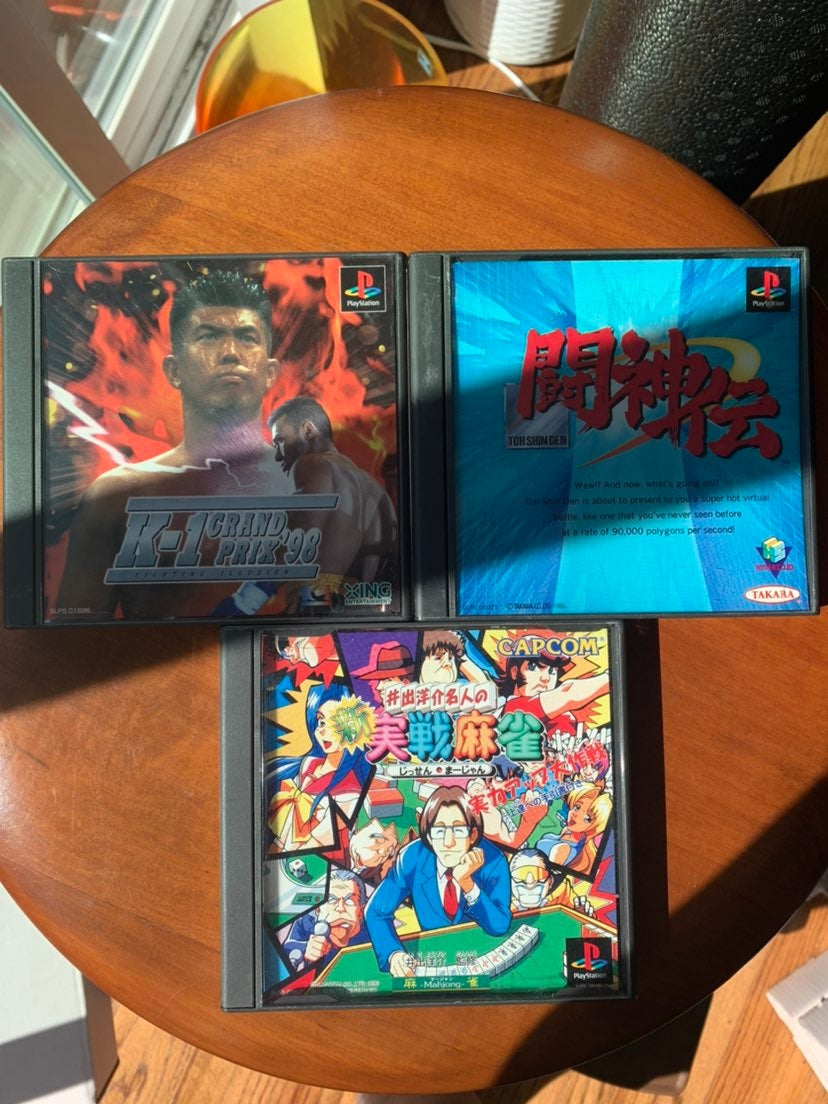 3 Japanese PS1 games