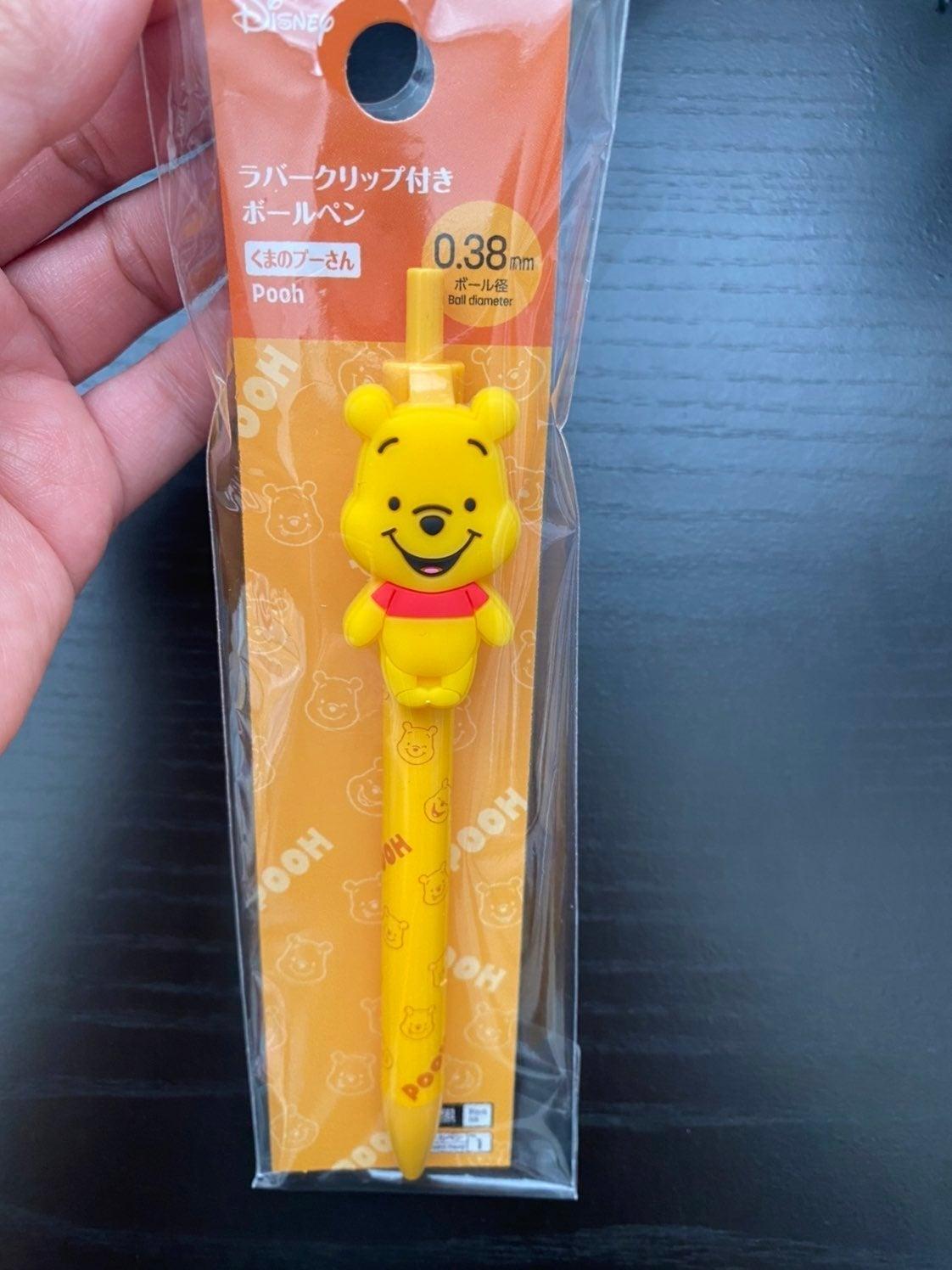 Winnie the Pooh Black Pen