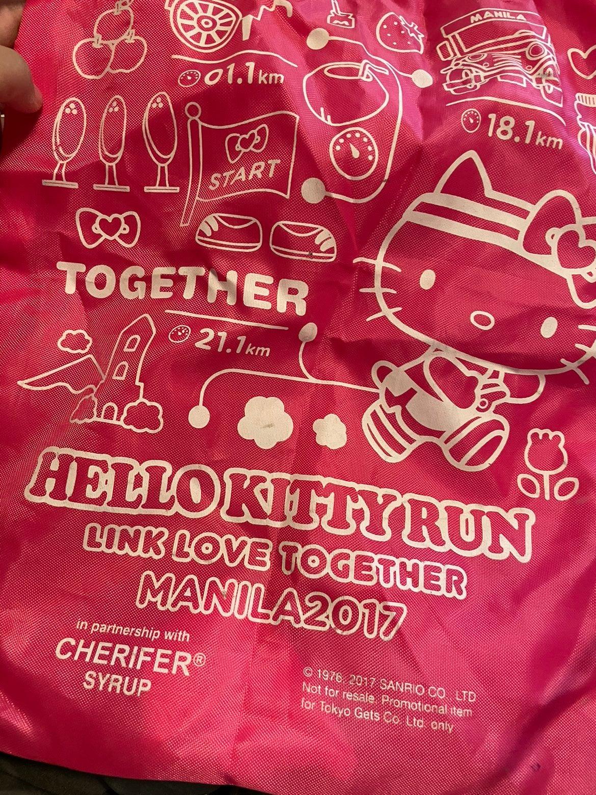 Hello Kitty Run Drawstring bag