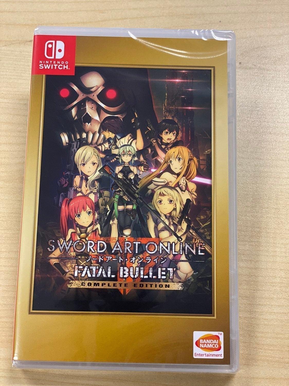 Sword Art Online: Fatal Bullet Complete