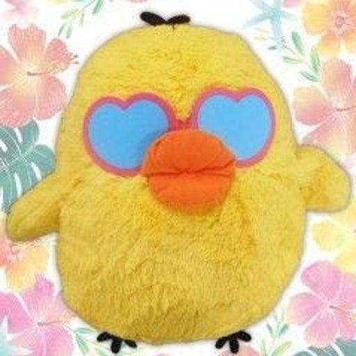 Rilakkuma Aloha Hawaii Yellow Bird Plush